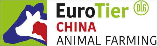 EuroTier China Logo